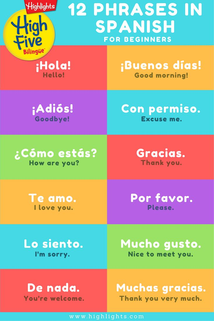 Spanish colors for preschool - Celebrate Cinco De Mayo With Your Kids By Introducing Some Simple Spanish Phrases Brought To