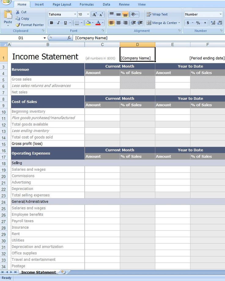 Download Income Statement Template Excel from exceltemplatesinn.com