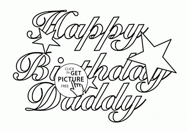 Inspired Image of Happy Birthday Mom Coloring Page | Cool ...