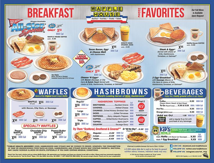 Waffle House Menu - Breakfast 2 Waffles, bacon, and hashbrowns scattered…