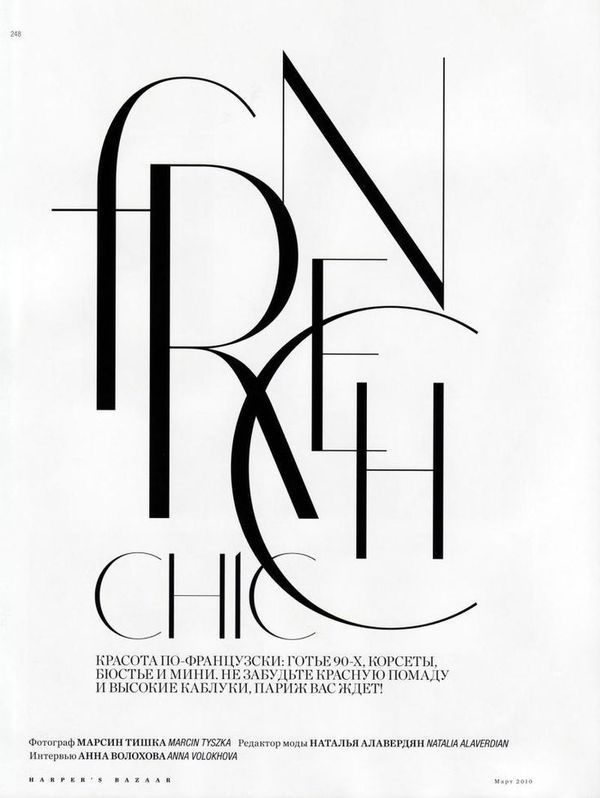 French in Typography