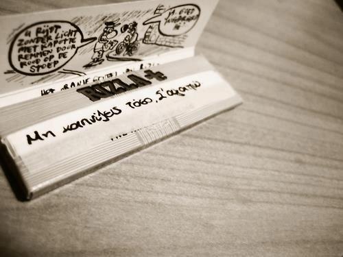 Ποσο μου λείπεις...