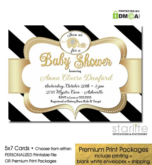 Neutral Blank Baby Shower Invitations