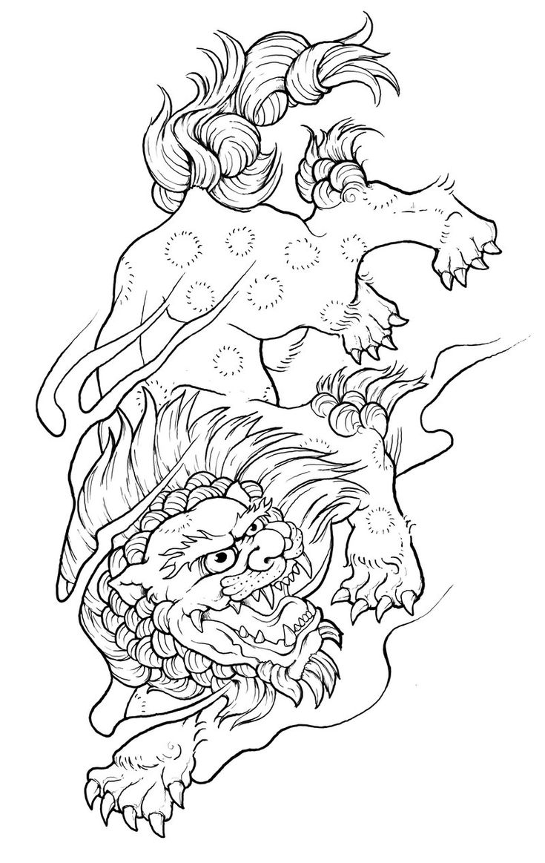 Japanese calf tattoos by durb - Fu Lion By Nittygritty71 On Deviantart Foo Dog Tattoocalf