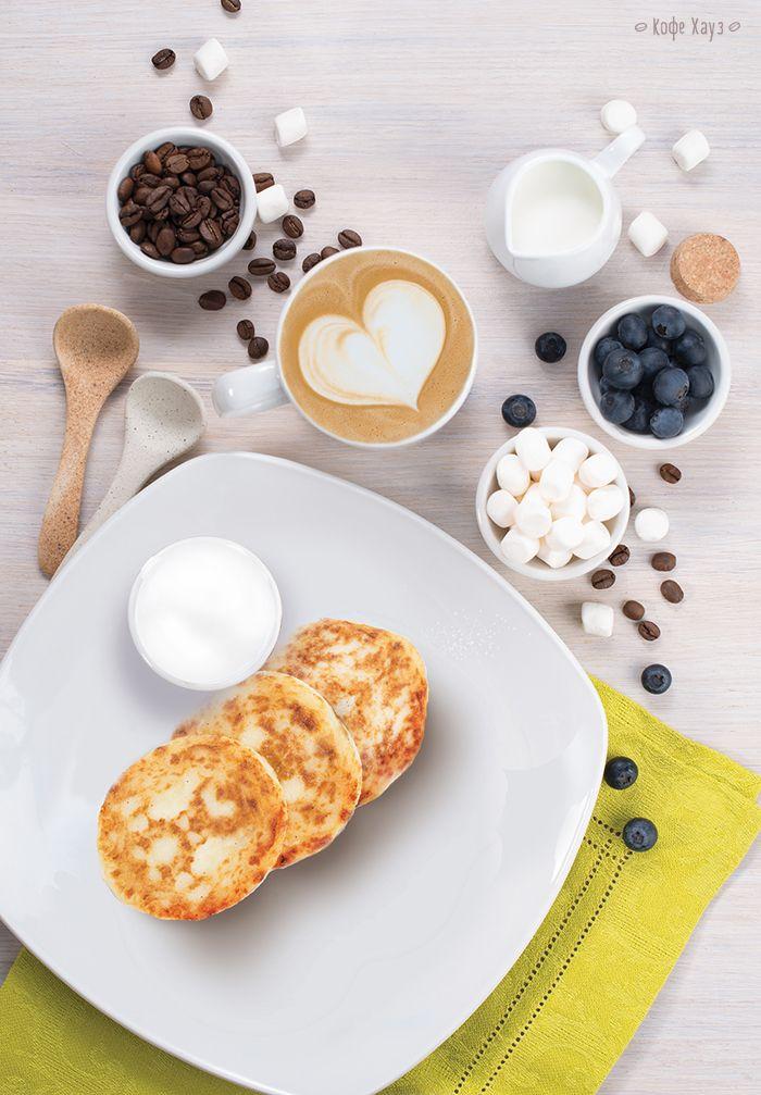 Теперь к Завтраку с любимым Дабл Капучино можно выбрать еще больше разных вкусностей:  •сладкую вафлю с вареньем; •блинчики с бананом, творогом, вишней или яблоками; •рисовую или овсяную кашу; •омлет или яичницу; •творожный мусс с ягодами и медом; •сырники со сметаной; •тортилью с курицей.  Стоимость завтрака – 299 рублей. Заказывайте в наших кофейнях с 6-00 до 12-00 ежедневно.  #завтрак #завтраки #кофехауз