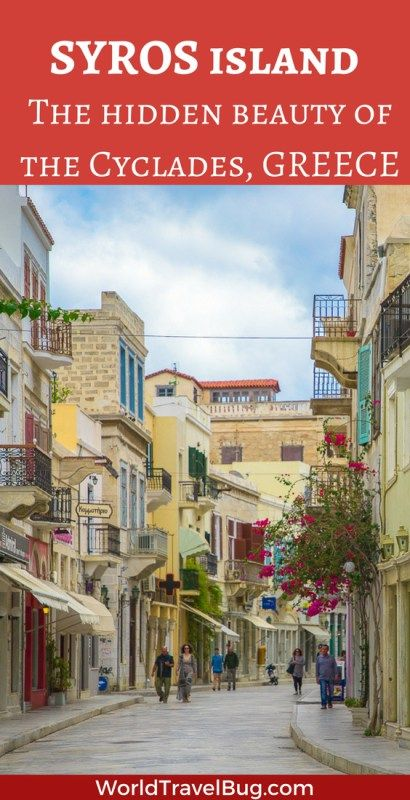 Marble paved streets, pastels houses, eclectic architecture, bougainvillea at every corner, stunning cliff views, crystal clear water and much more