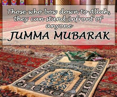 The Most Sacred Day With Countless Blessings & Mercies of Allah.