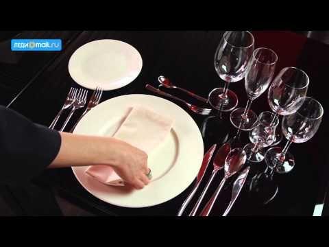 Сервировка стола (элементарные понятия) - YouTube