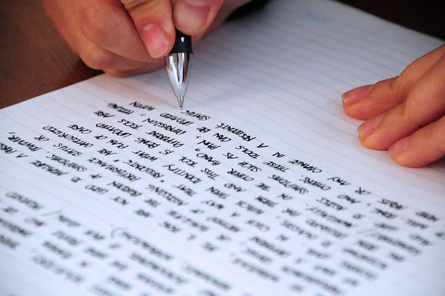 Article name in essay