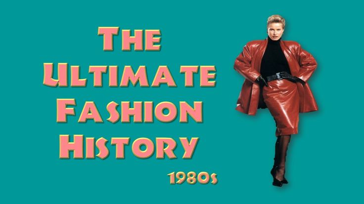Amanda Hallay  S Ultimate Fashion
