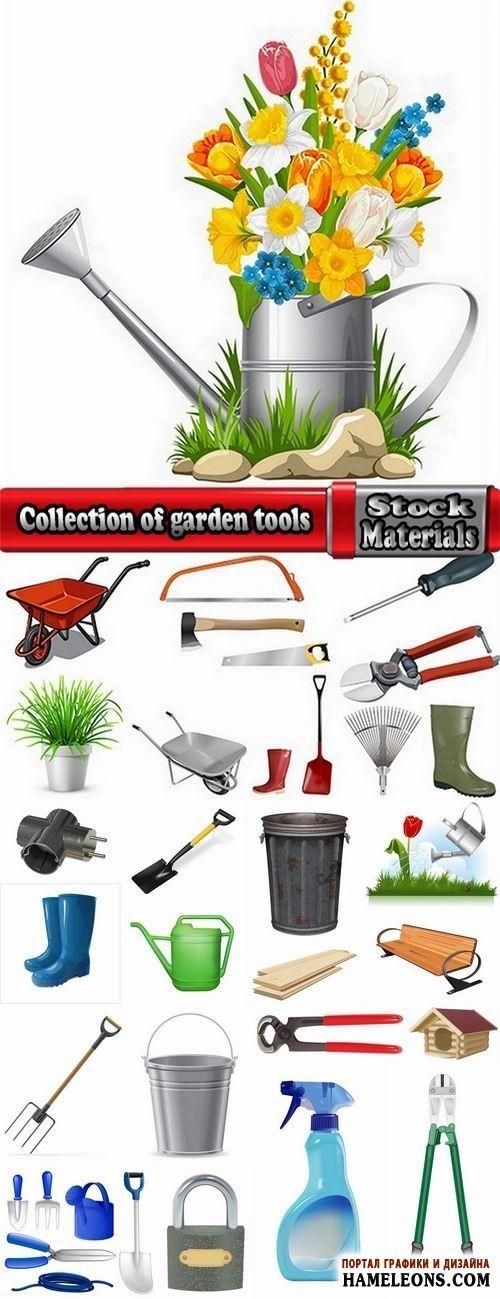 Садовый инвентарь, предметы, вещи - коллекция в векторе