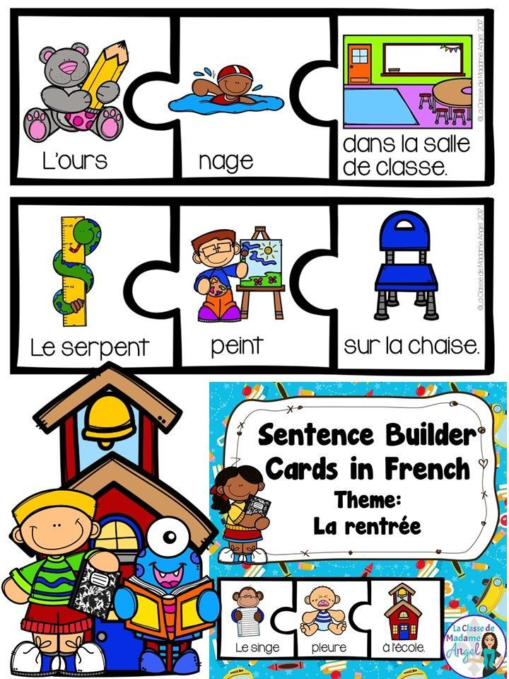La rentrée!  Your students will love building silly sentences with these fun Back to School themed cards in French!  Cut apart the puzzle pieces and have your students mix and match to create a variety of fun and grammatically correct sentences.