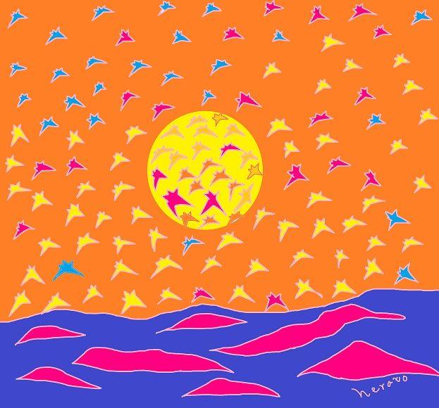 Bañado de sol
