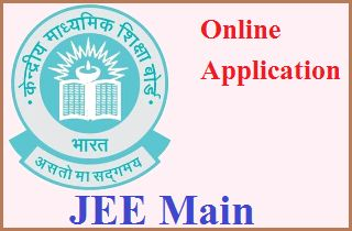 Joint Entrance Examination/ JEE (Main) - 2018  Apply Online