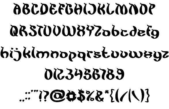 Image for king cobra font