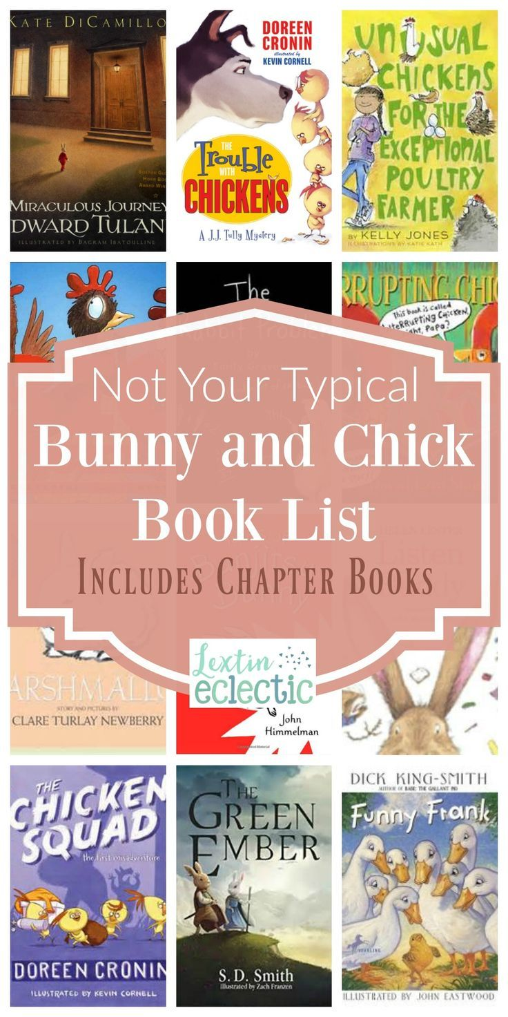 It's almost spring which means that Easter is coming! Time to break out all the Easter books, right? Wrong! This is a list of some off-beat chicken and bunny chapter books to celebrate spring - and there are lots of picture book suggestions too!