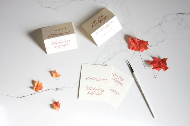 Free Thanksgiving Place Card Printable — Olive Juice Press