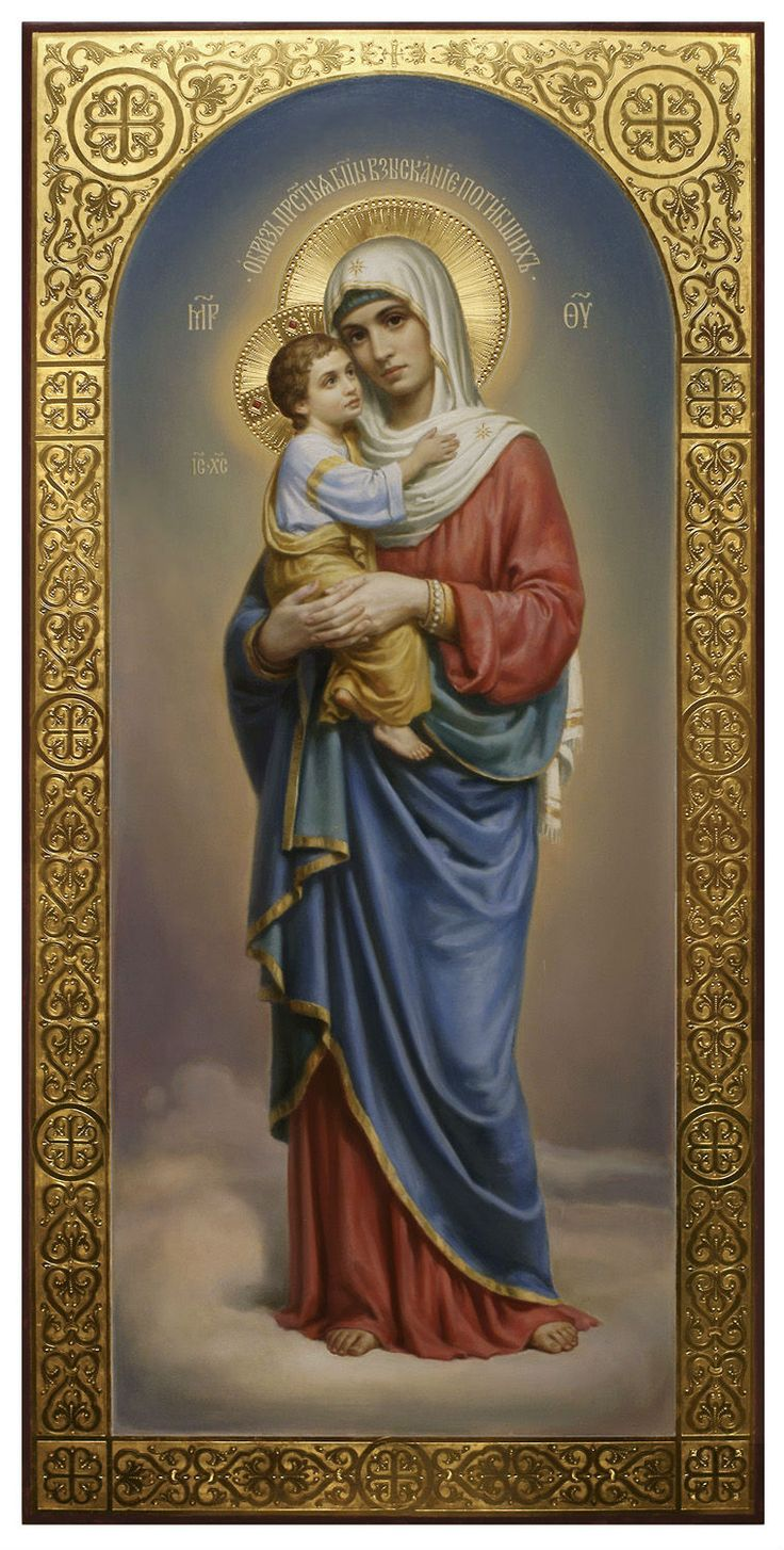 Beautiful Holy card of our Blessed Lady and her child Jesus