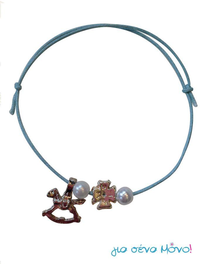 Σταυροί-Κοσμήματα,Ν. Μαγνησίας,Για Σένα μόνο www.gamosorganosi.gr