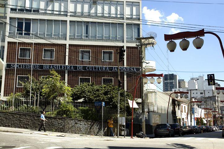 Rua São Joaquim,381 - Liberdade em São Paulo, SP