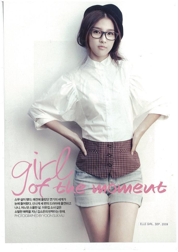 Kim So Eun (김소은) Biyografisi, Resimleri, Filmleri ve Yorumlar - Sinemasia.com * Güney Kore ve Uzak Doğu Sinema & Kültür Sitesi