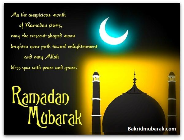 Ramadan Mubarak Wishes :- Are You Looking for the Ramadan Mubarak wishes, Messages In 150 words or 170 Characters? If you are then must look our Ramadan