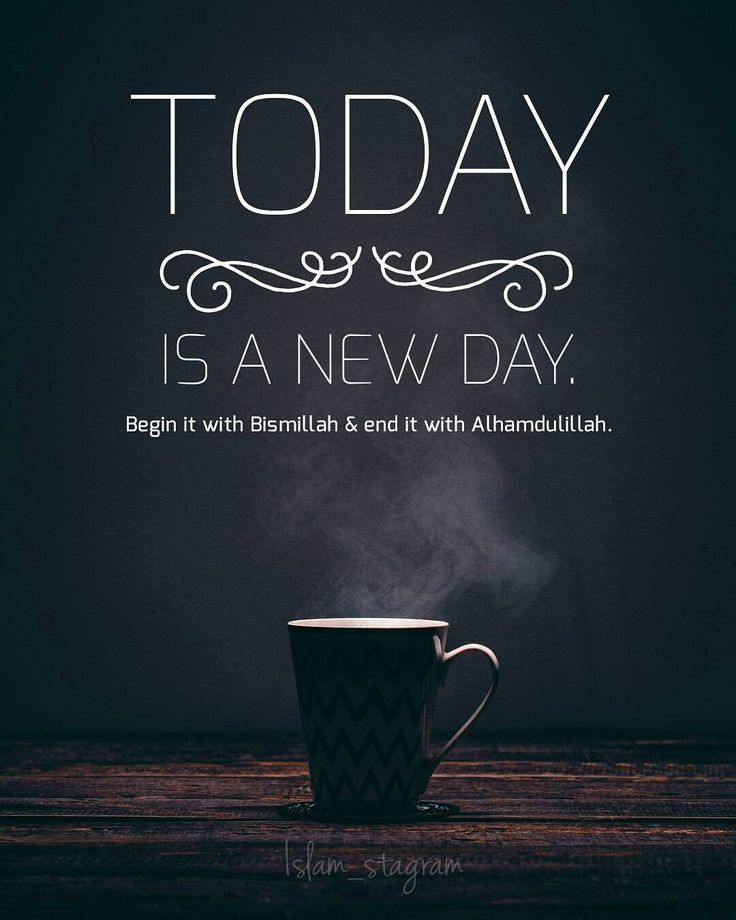 Start your day with BismiAllah Stay positive during the day End your day with Alhamdulillah #Islam #Positivity