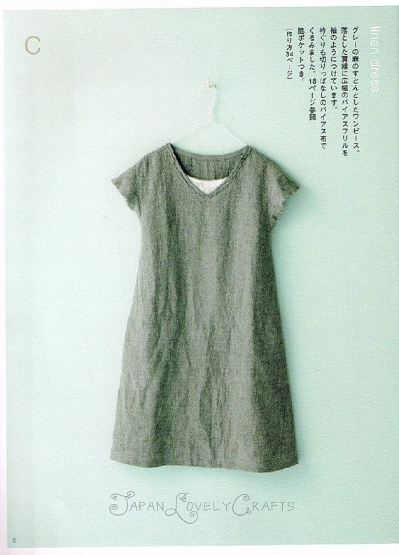 Home Couture - Japanese Sewing Pattern Book for Women Clothing - Machiko Kayaki - Natural Dress Clothes - B1285