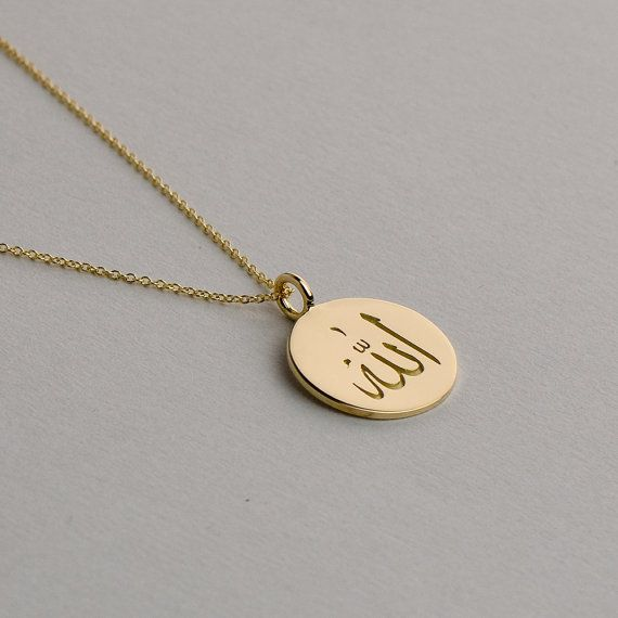 14k and 18k Solid Gold Allah Necklace - Personalized Jewelry . Arabic Script, Calligraphy . Available in various sizes