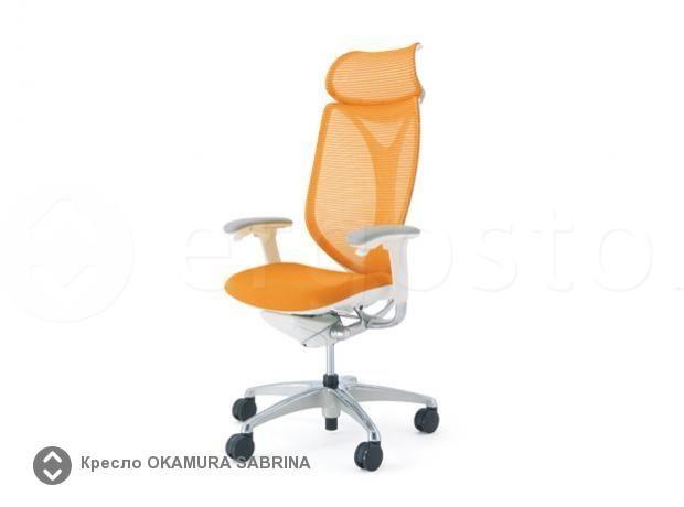 Okamura Sabrina эргономичное качественное офисное кресло