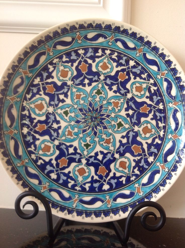 Beautiful Turkish plate