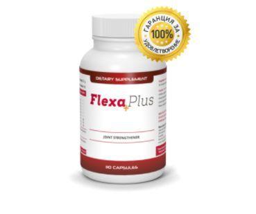 Flexa Plus -  мнения, рецензия. Flexa Plus - Новите капсулки са създадени на базата на един уникален елемент. Неговото действие е изключително и многостранно. След като попадне в организма, този елемент започва борба с болката и възпалителните процеси в ставите и мускулите
