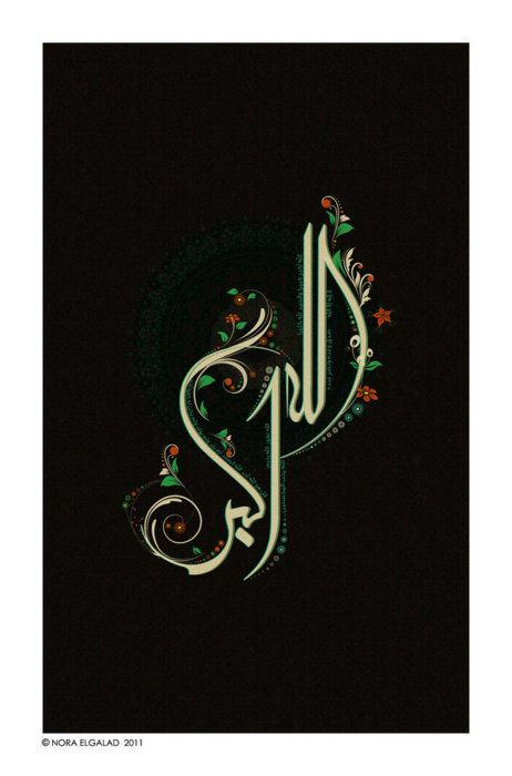 """"""" ALLAH is greatest """""""