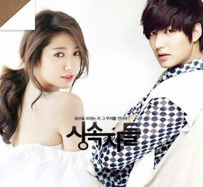 HEIRS KOREAN DRAMA OST (LOVE IS) MP3 DOWNLOAD | KOREAN DRAMA MUSIC