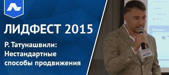 Стена | ВКонтакте= ПЯТНИЧНЫЕ ПОЛЕЗНОСТИ