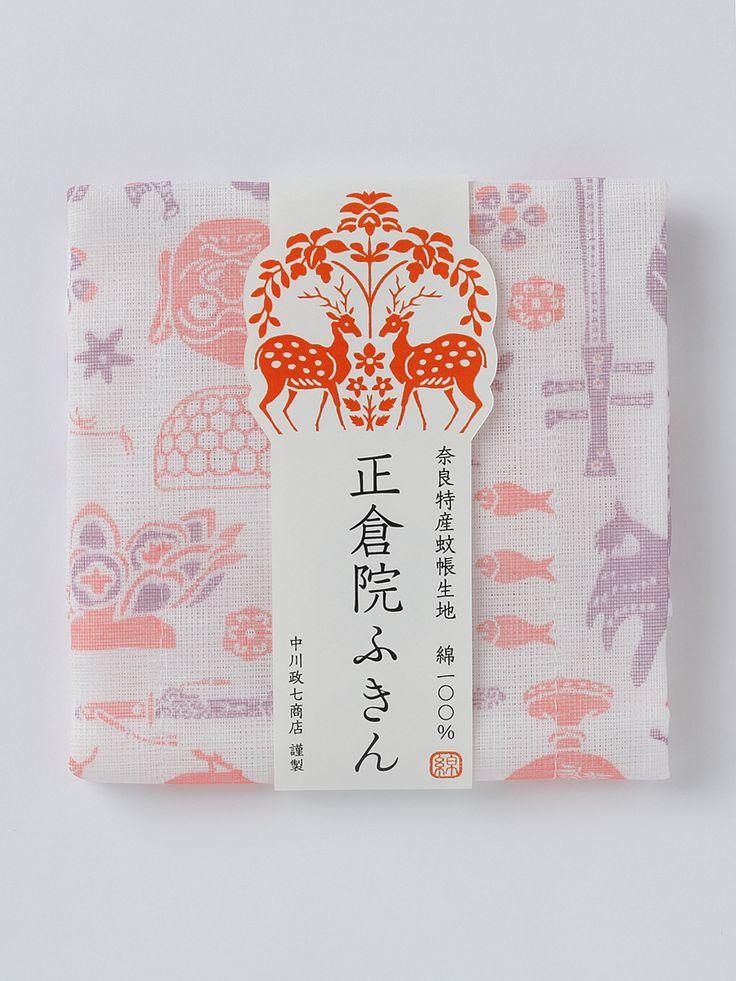 中川政七商店 | MyDesy 淘靈感