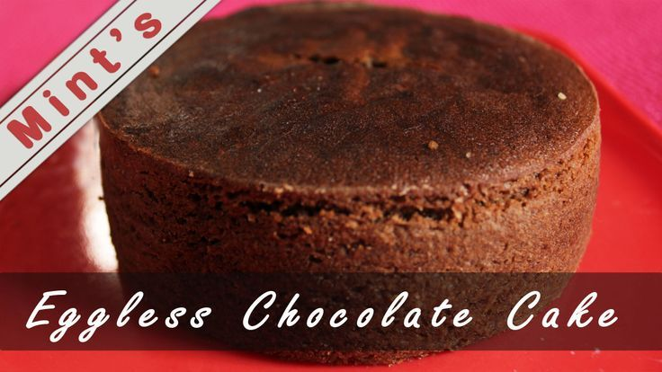 Eggless Spongy Chocolate Cake Recipe In Hindi For Christmas