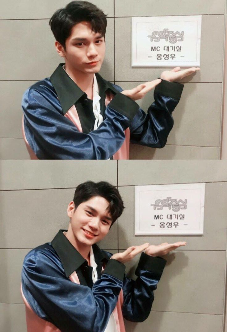Ong is the MC for MBC Music Core~~