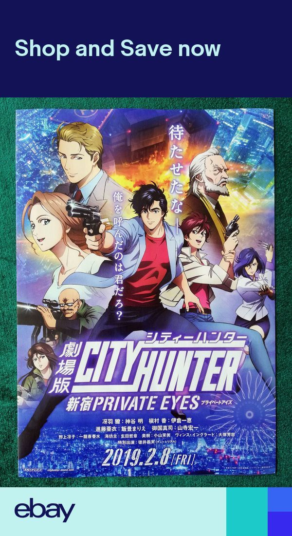 City Hunter Shinjuku Private Eyes 2019 Movie Mini Leaflet Japan Chirashi City Hunter Private Eye Japan