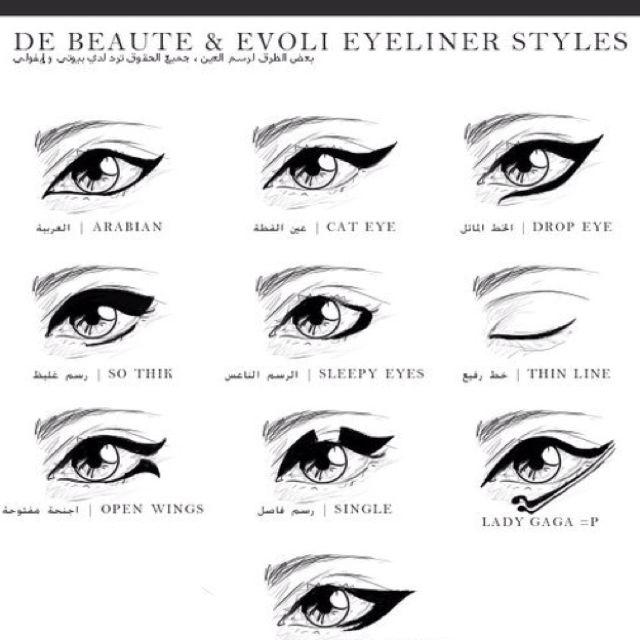 Eyeliner styles: Eyeliner Styles, Make Up, Cat Eye, Eye Makeup, Beautiful, Eyemakeup, Eye Liner, Hair, Eyes