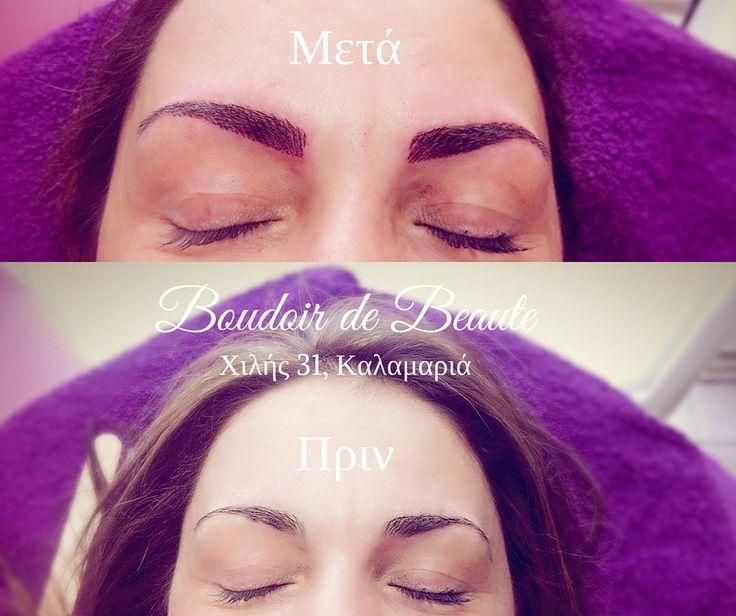 Μόνιμο tattoo φρυδιών με την μέθοδο τρίχα-τρίχα για απόλυτα φυσικό αποτέλεσμα! Μόνο με 120 ευρώ! #nailsalon #kalamaria #skg #thessaloniki#beautysalon #beauty #boudoirdebeaute#boudoir_de_beaute #manicure #nails_greece #face#makeup #permant_makeup #eyebrows