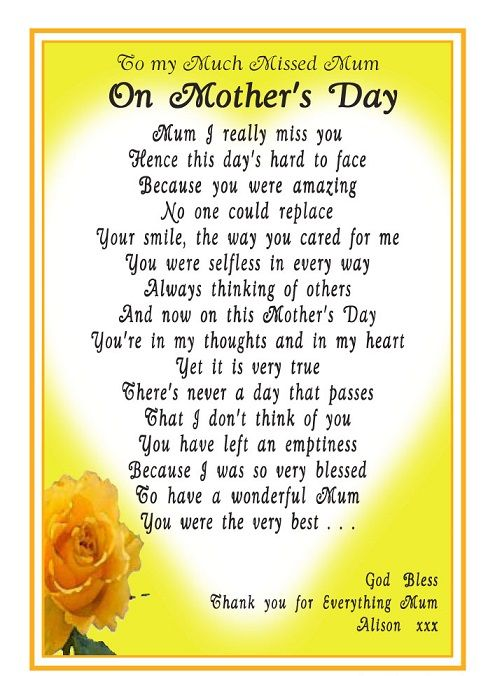 Memorial Poems for Mothers Day 2014, Memorial Poems Cards for Mom 2014, Latest  Memorial Poems for Mothers Day 2014, Best Memorial Poems for Mothers Day 2014, Unique Memorial Poems for Mothers Day 2014, Memorial Poems for 11th May 2014