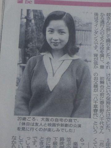 「kad0kuraさん@kad0kura: 恋してしまった。二十歳の八千草薫さん。(朝日新聞夕刊) 」(ついっぷるフォト)