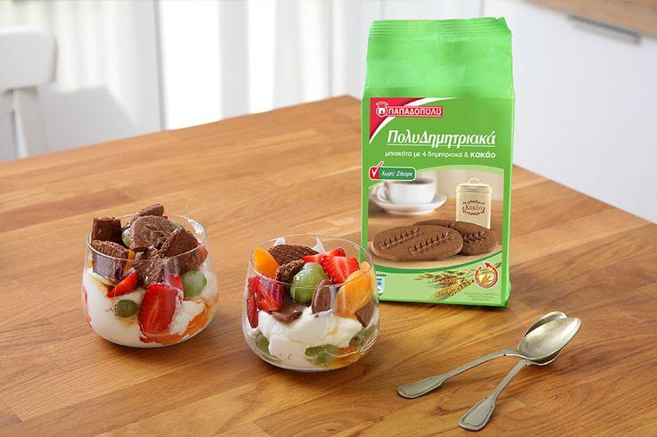 """Ελαφρύ Trifle με """"Πολυδημητριακά"""" ΠΑΠΑΔΟΠΟΥΛΟΥ με Κακάο Χωρίς Ζάχαρη"""