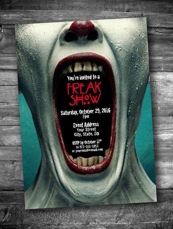 Scary Clown Mouth Adult Halloween Invitation by appacadappa