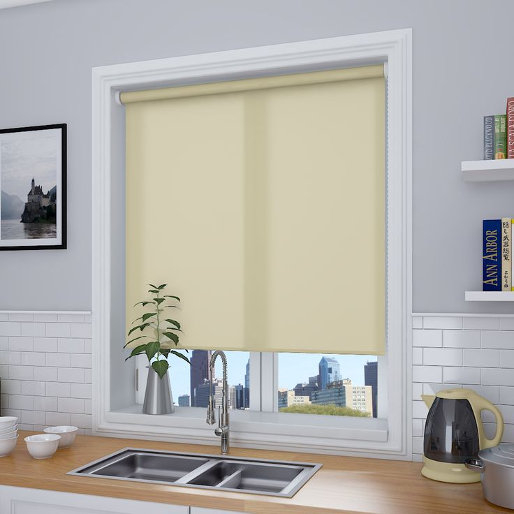 Splash Beige Roller Blinds - Make My Blinds