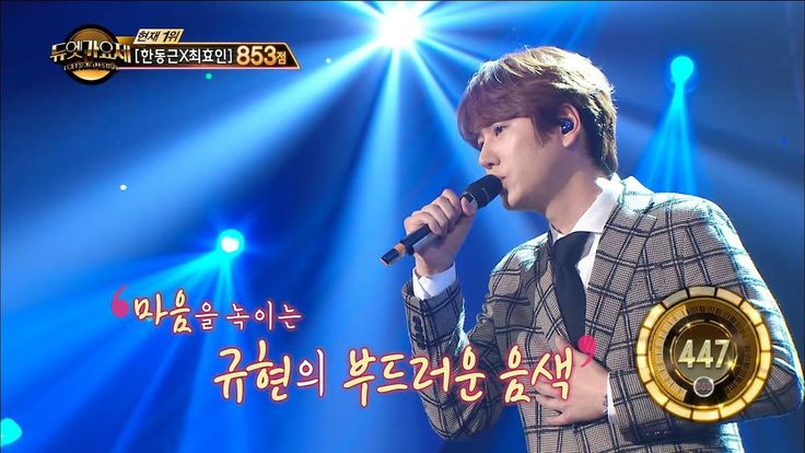 【TVPP】 KyuHyun(Super Junior) - If It Was Me , 규현(슈퍼주니어) - 나였으면 @Duet Son...