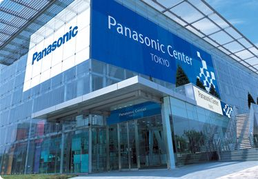 Corporate Showroom Panasonic Center