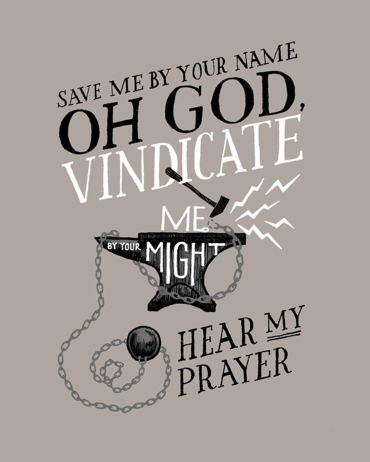 Vindicate me by your might Psalm 54