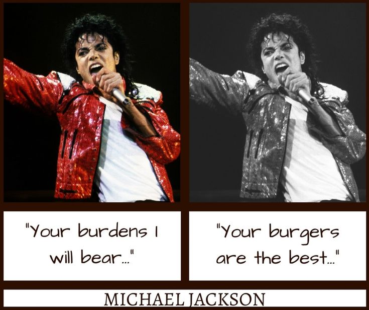 Michael Jackson You Are Not Alone Misheard Lyrics